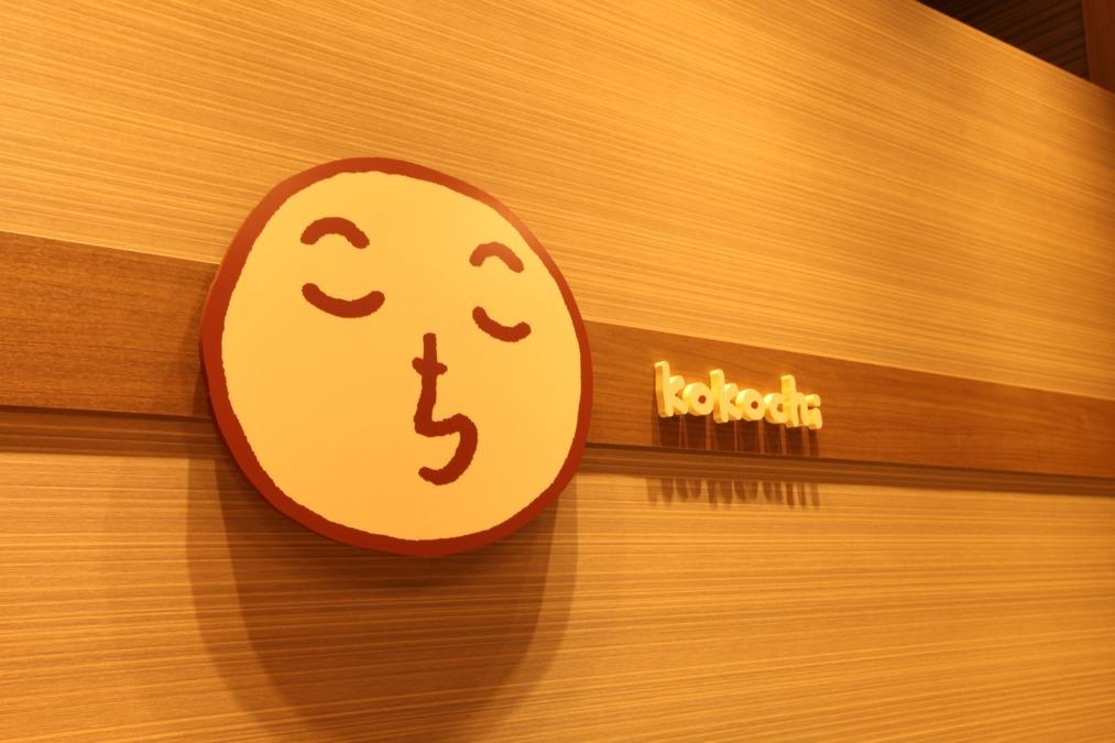 kokochi大崎ブライトタワー店の画像