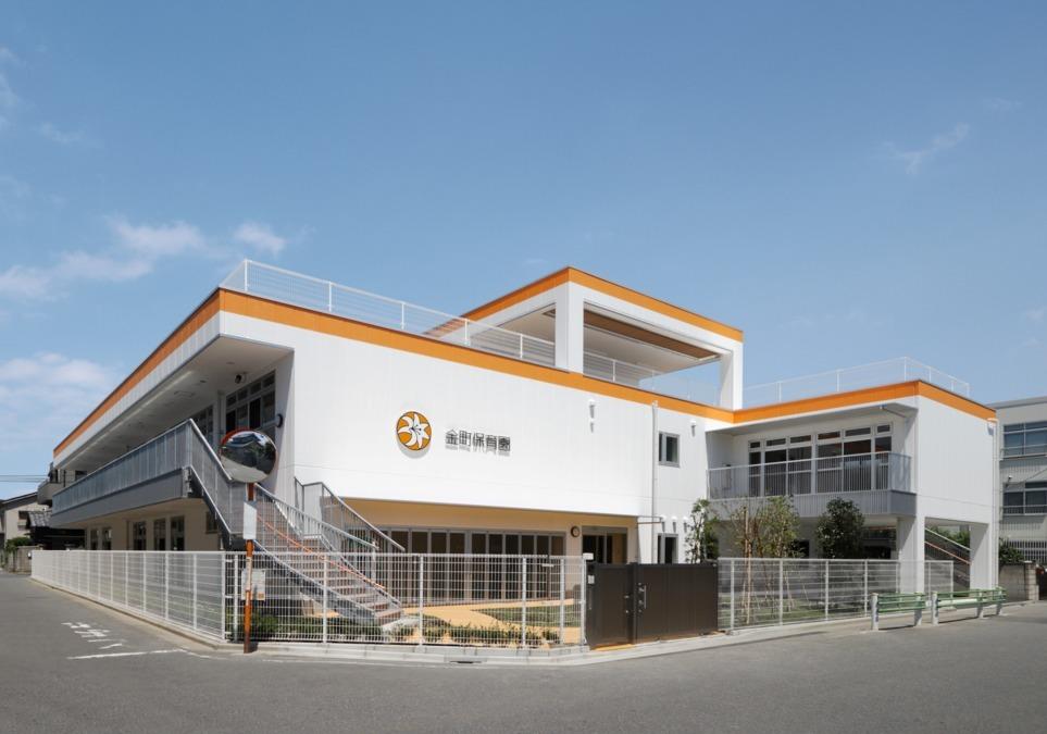 金町保育園の画像