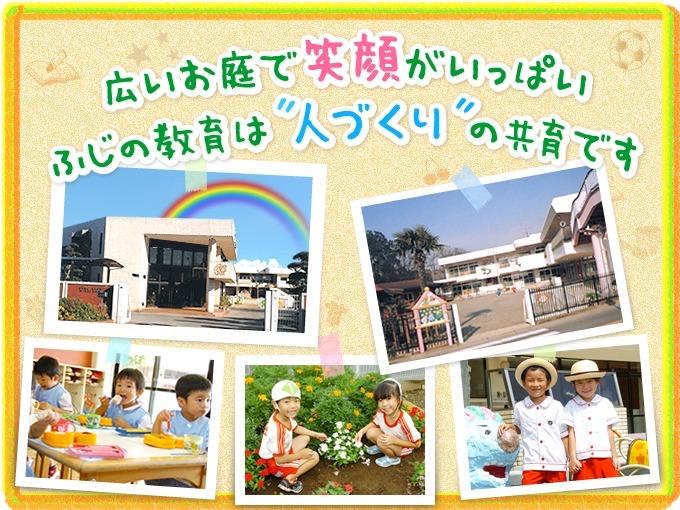鎌ヶ谷ふじ幼稚園の画像