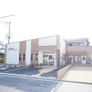 ベリー松原デイトレーニングセンターの画像