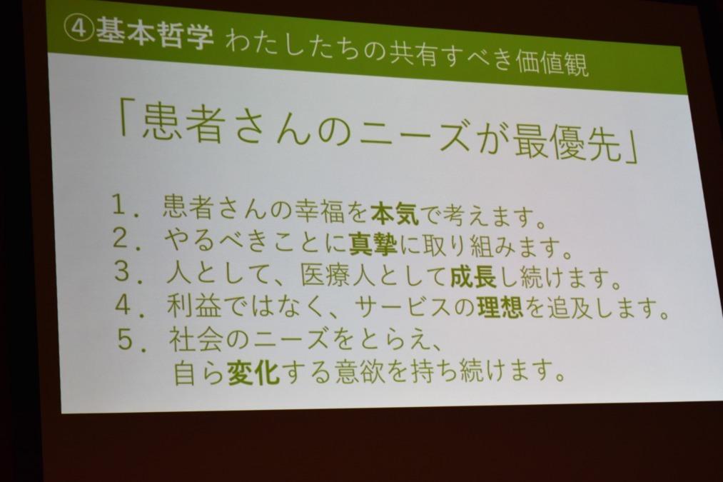 悠翔会在宅クリニック品川(介護タクシー/ドライバーの求人)の写真1枚目:価値観の共有ができる方をお待ちしています。
