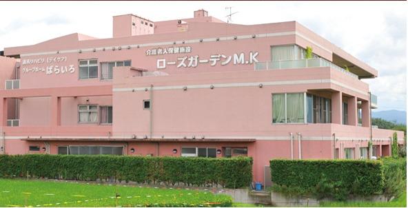 介護老人保健施設 ローズガーデンM.K.(看護師/准看護師の求人)の写真:ピンクの綺麗な建物です