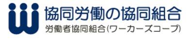 板橋区加賀小学校あいキッズの画像