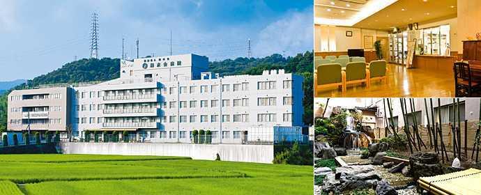 緑水会病院の画像