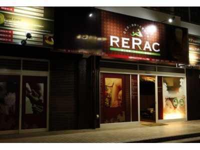 癒し空間RERAC豊橋下地店の画像