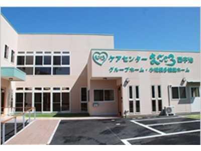 ケアセンターまごころ西宇治【小規模多機能ホーム】の画像
