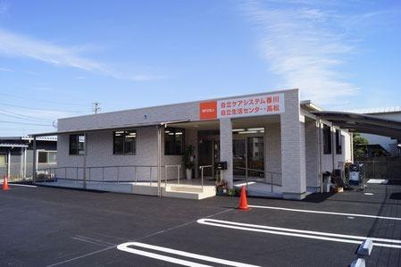 特定非営利活動法人自立ケアシステム香川(介護職/ヘルパーの求人)の写真: