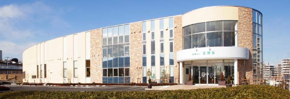 わかば台デンタルクリニック・歯科訪問診療(歯科医師の求人)の写真4枚目:快適な施設と55台の駐車場!