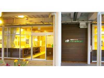 メリー★ポピンズ東武練馬ルームの画像