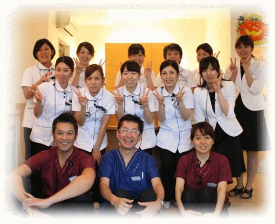 医療法人なりとみ歯科の画像