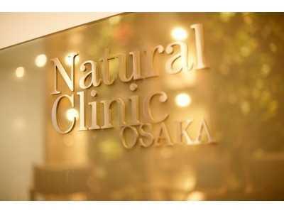ナチュラルクリニックOSAKA(歯科衛生士の求人)の写真7枚目: