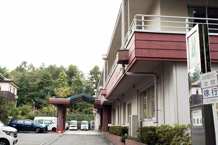 訪問介護事業所芙蓉荘の画像