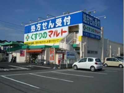 調剤薬局 玉川店の画像