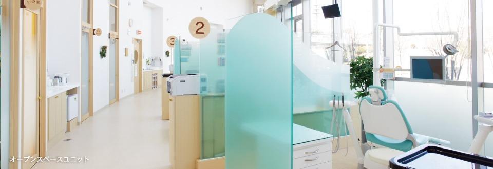 わかば台デンタルクリニック・歯科訪問診療(歯科医師の求人)の写真11枚目:ユニット台数は15台!明るい診療室!