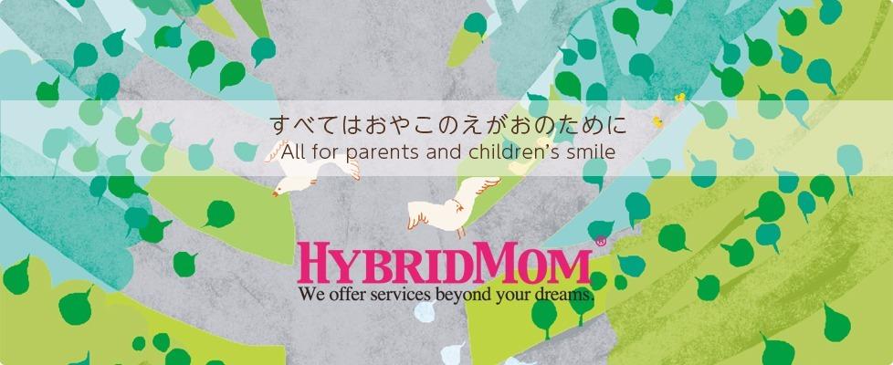 HybridMom株式会社の画像