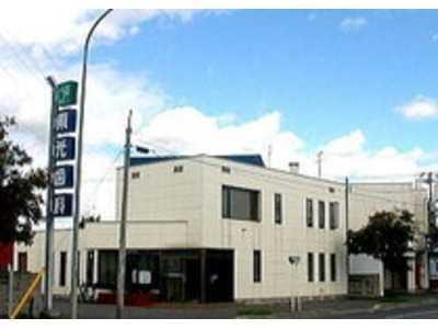 東光歯科医院の画像