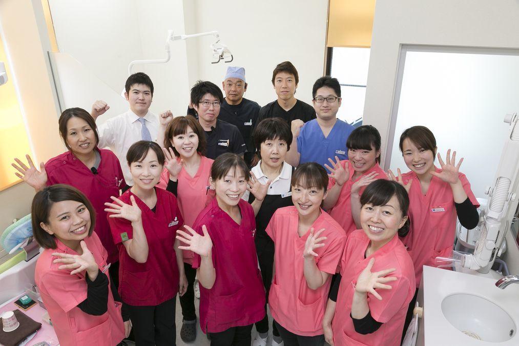 マリン歯科クリニック(歯科助手の求人)の写真:マリン歯科スタッフ集合!