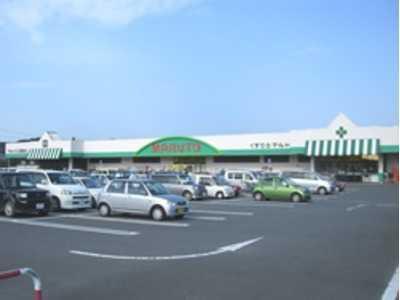 ドラッグストア 湯長谷店の画像