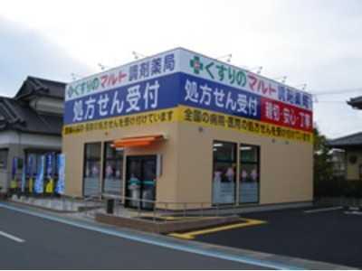 調剤薬局 平窪店の画像