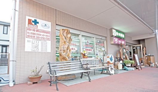 モリタ薬局の画像