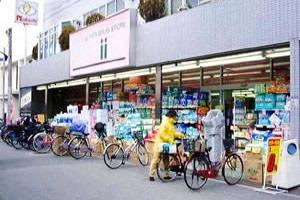 ニシイチ薬局 尾浜本店の画像