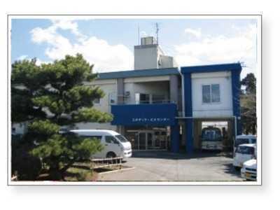 三沢デイサービスセンターの画像