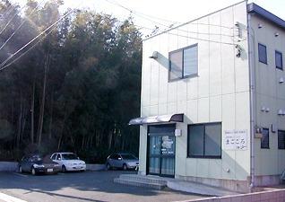 訪問看護ステーションまごころ(埼玉県さいたま市)の画像