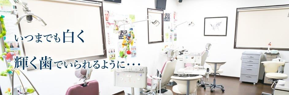 吉村歯科医院の画像