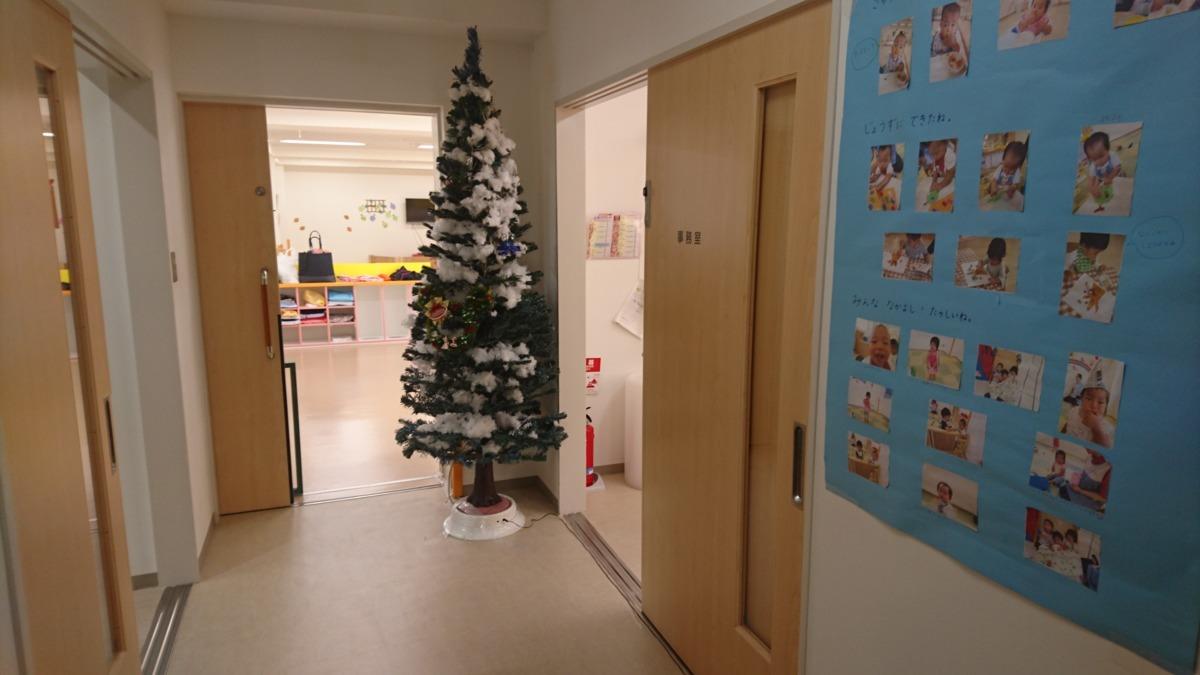 富家千葉病院 院内保育室の画像