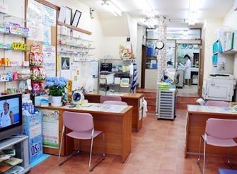 みとう薬局本店の画像