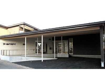 サービス付き高齢者向け住宅ワールドステイ沼田の画像