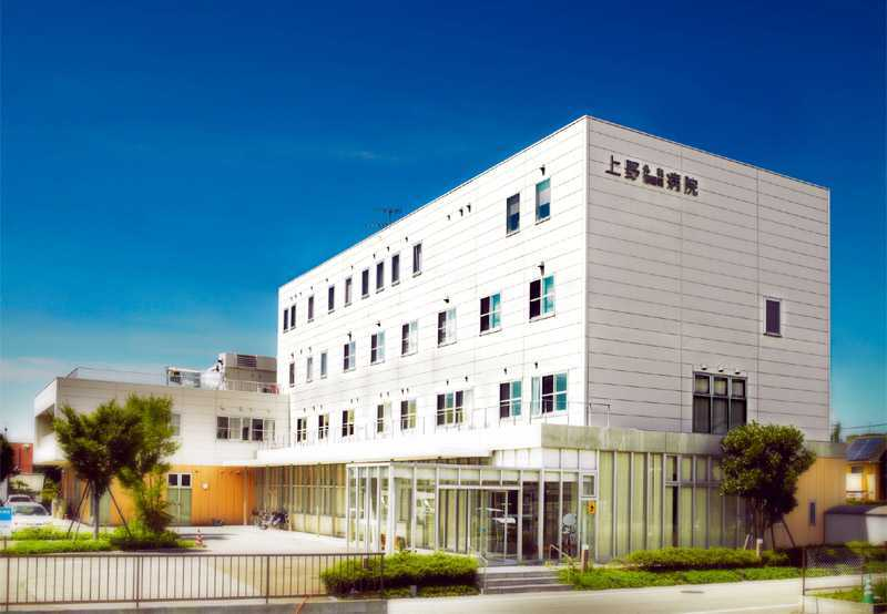 うえの病院の画像