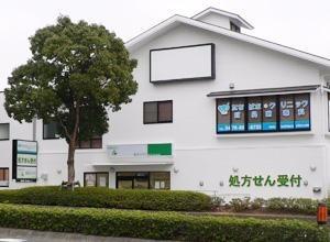 薬局タカサ 第2公津の杜店の画像