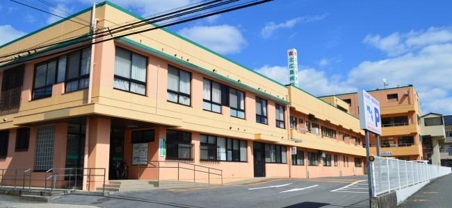 北広島病院の画像