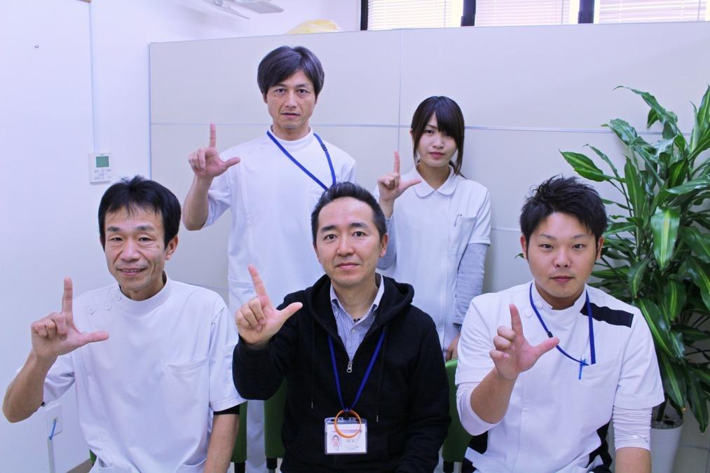 レイス治療院 成田の画像