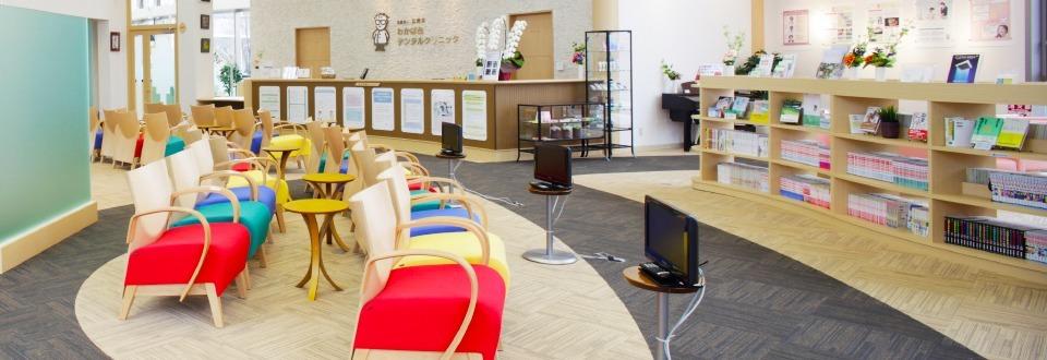 わかば台デンタルクリニック・歯科訪問診療(歯科医師の求人)の写真6枚目:天井が高く解放感のある待合室!