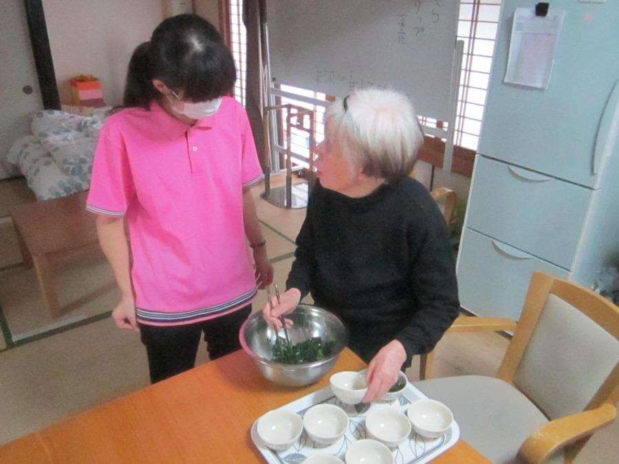 茶話本舗 海老名かしわ台の画像