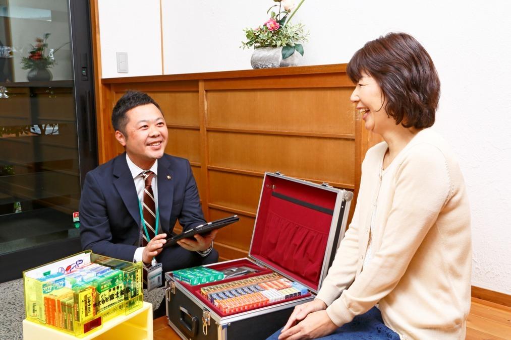 株式会社富士薬品 新宮営業所の画像