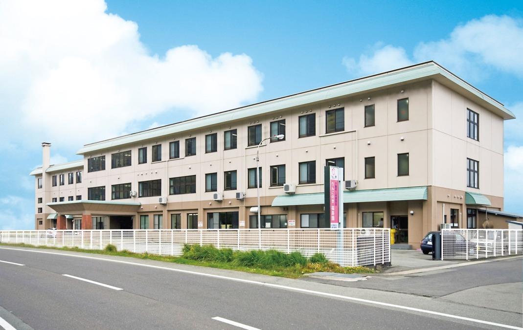 介護老人保健施設 りんごの里福寿園の画像