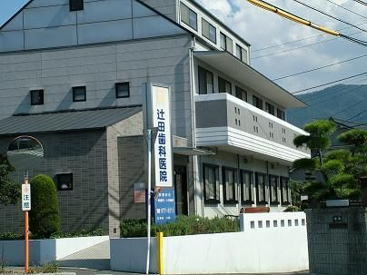 辻田歯科医院(歯科医師の求人)の写真: