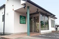 高松大塚歯科医院の画像