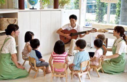 名古屋市ポピンズ家庭保育室志賀公園の画像