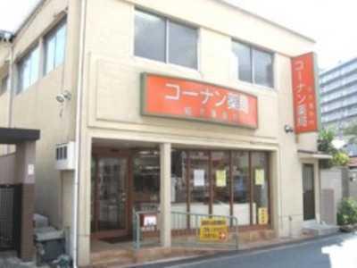 コーナン薬局千里丘店の画像