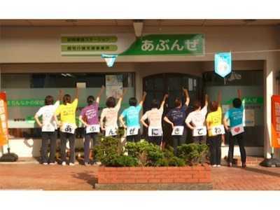 訪問看護ステーションあぶんぜ(看護師/准看護師の求人)の写真:スタッフ間のチームワークを大切にしています
