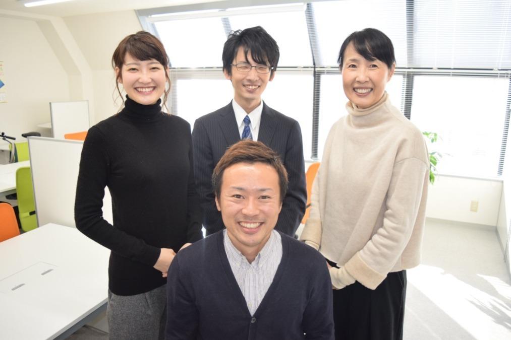 就労移行支援事業所CONNECT 新大阪事業所の画像