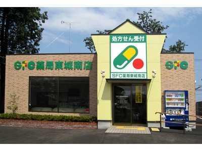 SFC薬局 東城南店の画像