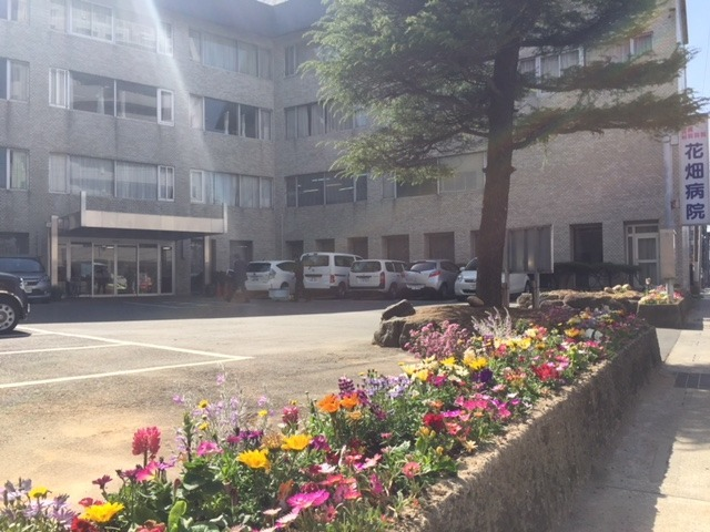 医療法人福岡桜十字 花畑病院の画像