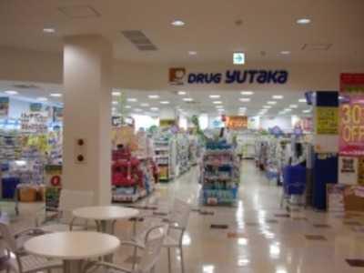 ドラッグユタカガーデンモール彩都店の画像