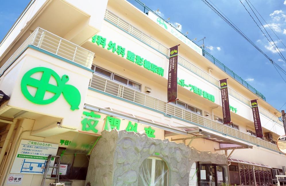 かつしか江戸川病院の画像