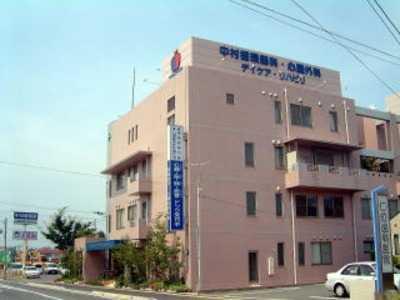 中村循環器科心臓外科医院の画像
